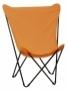Кресло складное LAFUMA LFM1837