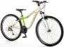 Велосипед Univega 2010 5200 LADY/CREME/GREEN