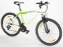 Велосипед Univega 2010 5200 GENT/CREME/GREEN
