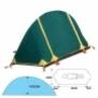 Палатка Tramp Light Bicycle