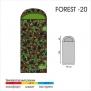 Спальный мешок Talberg FOREST 2  -20